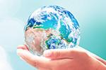地球環境のために